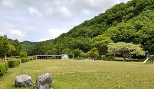 秋吉台オートキャンプ場(山口県)-細かすぎるキャンプ場レポ