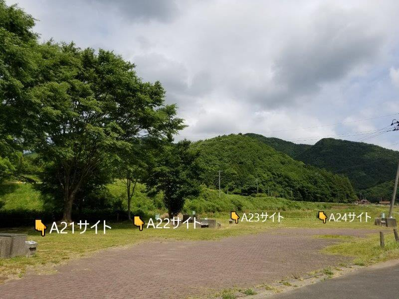 秋吉台オートキャンプ場AサイトのA21・A22・A23・A24サイト