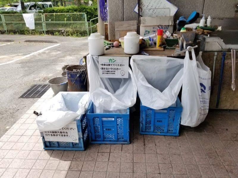 秋吉台オートキャンプ場のゴミ捨て場