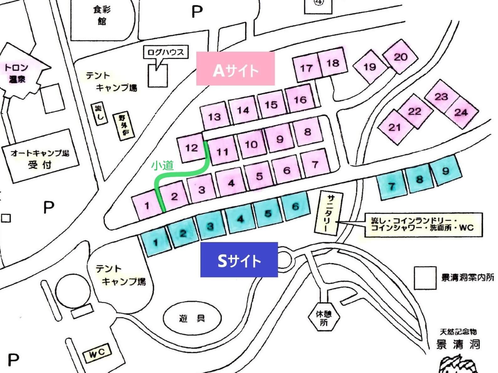秋吉台オートキャンプ場のAサイトマップ-小道