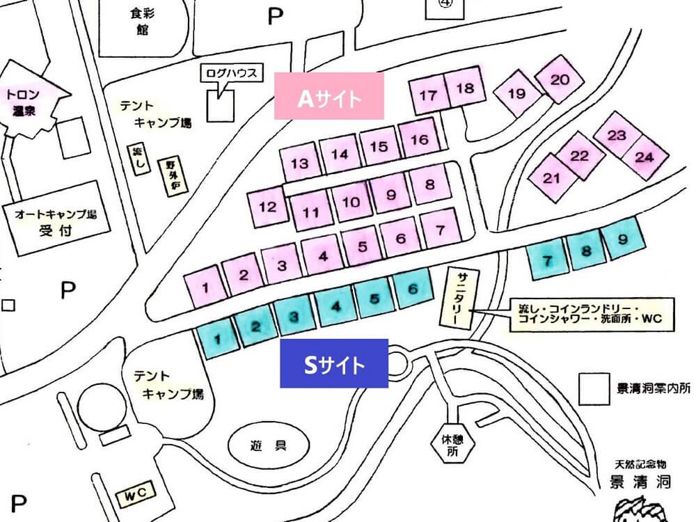 秋吉台オートキャンプ場のAサイト拡大マップ
