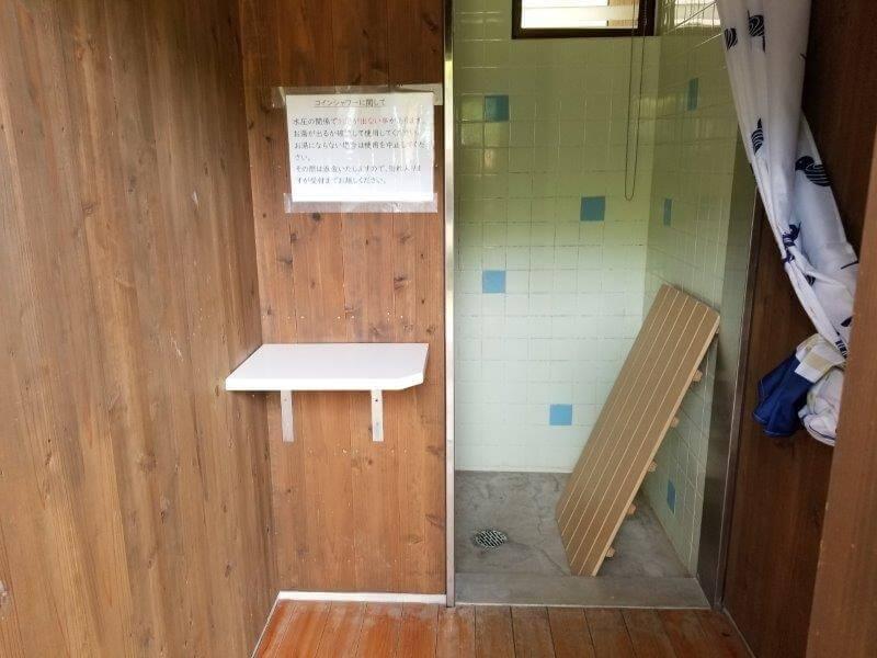 秋吉台オートキャンプ場 シャワールーム