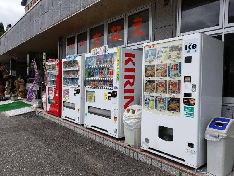 秋吉台オートキャンプ場にある自動販売機