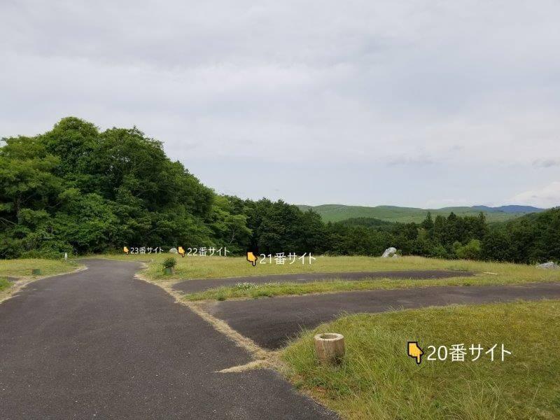 秋吉台家族旅行村のオートサイト20番~23番