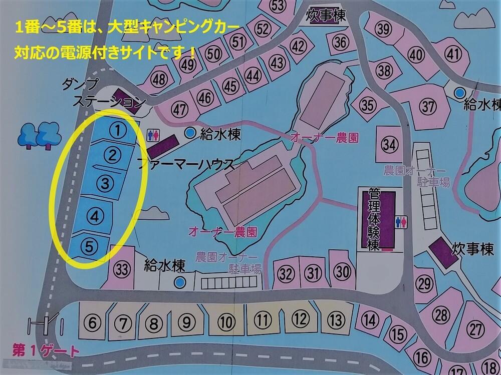 秋吉台家族旅行村のオートサイトマップ1番~5番拡大版