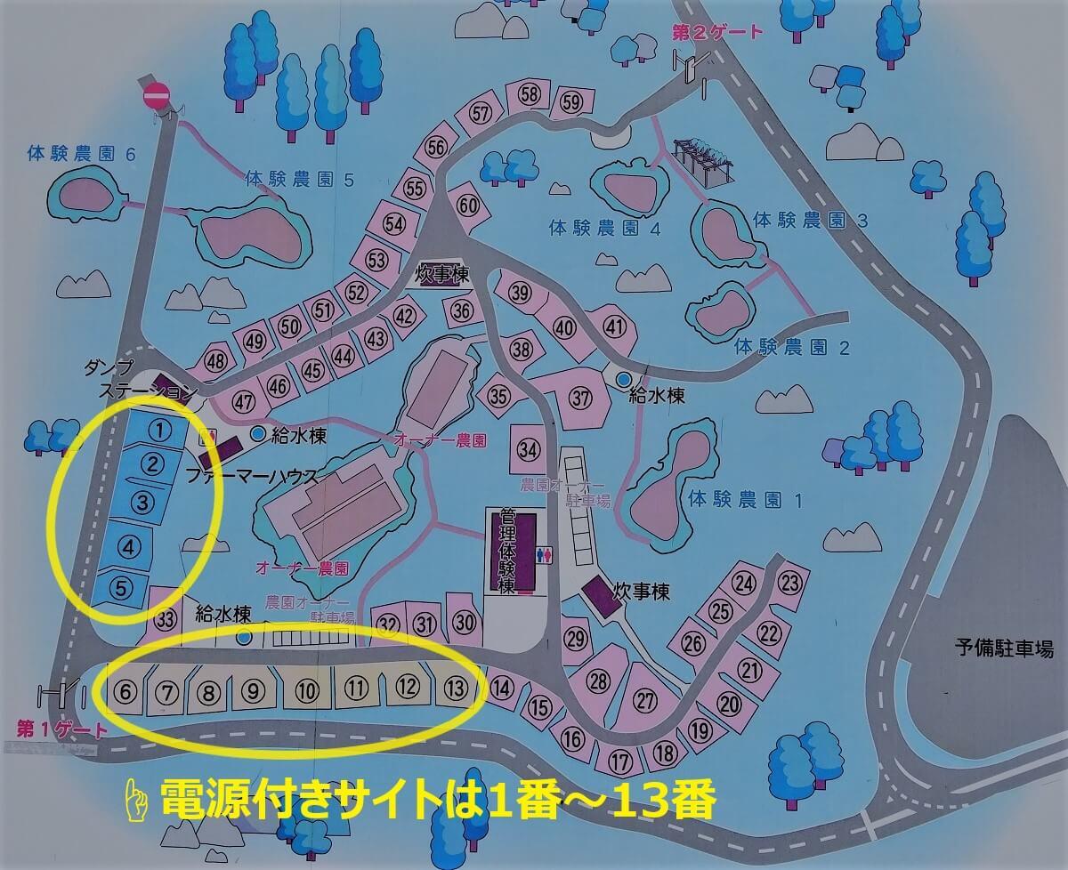 秋吉台家族旅行村のオートキャンプ場電源サイトマップ