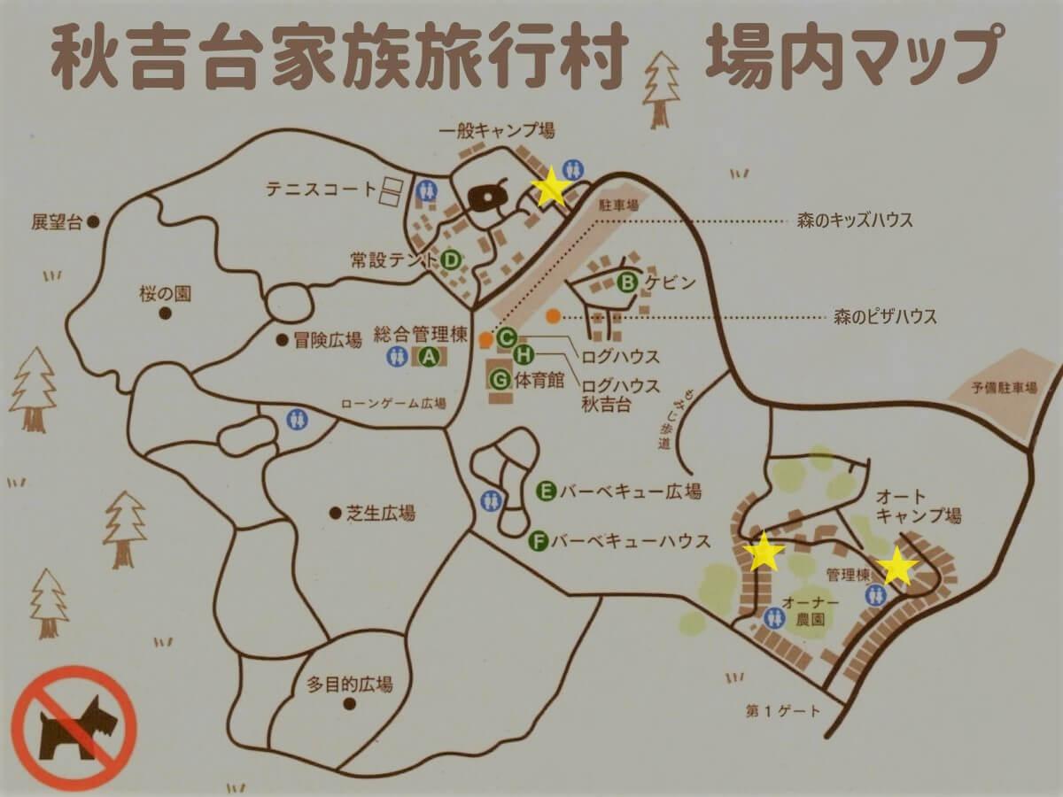 秋吉台家族旅行村の炊事棟マップ