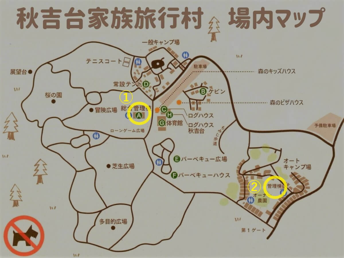 秋吉台家族旅行村のシャワーマップ