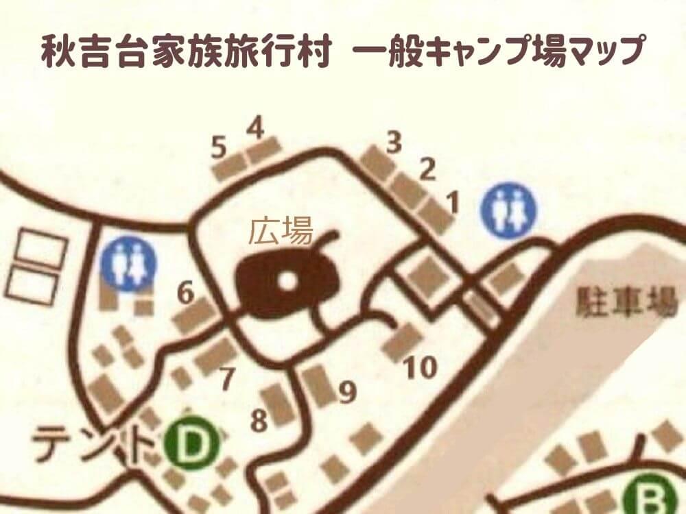 秋吉台家族旅行村の一般キャンプ場マップ