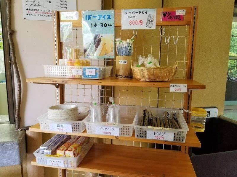 秋吉台家族旅行村の売店