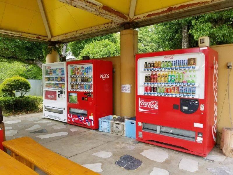 秋吉台家族旅行村の自動販売機