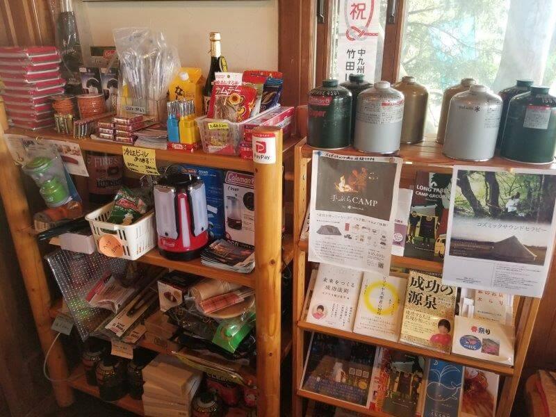 カフェ・ボイボイ店内の売店