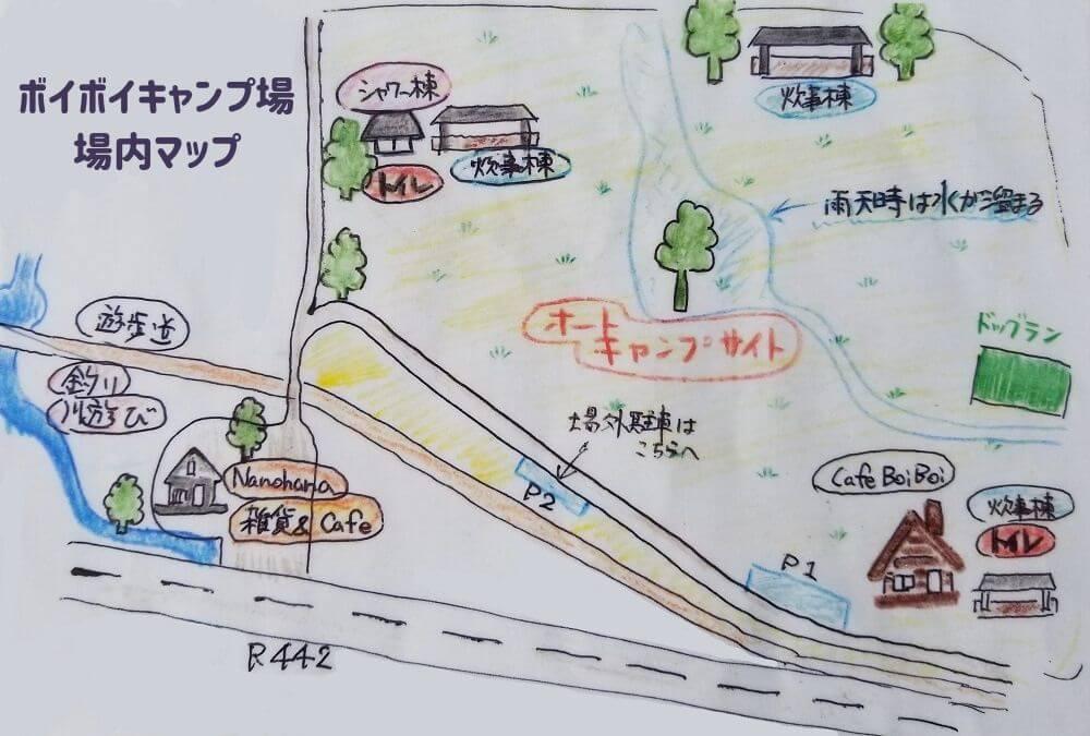 ボイボイキャンプ場の場内マップ