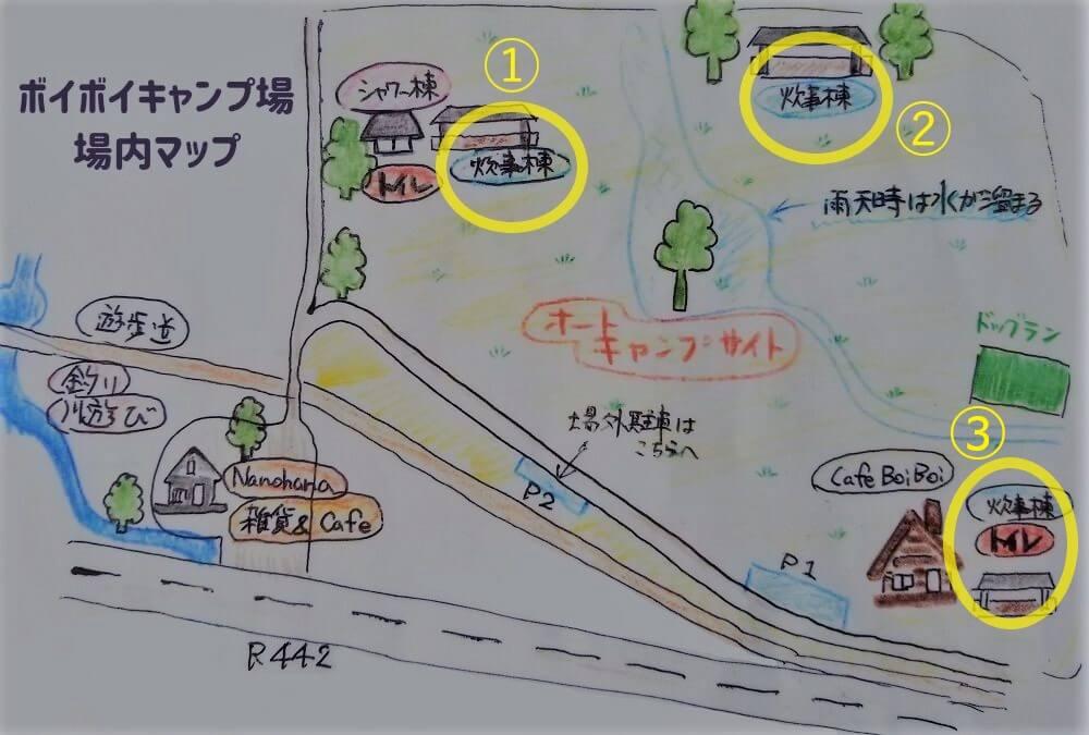 ボイボイキャンプ場の炊事棟マップ