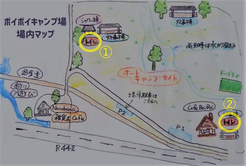 ボイボイキャンプ場のトイレマップ