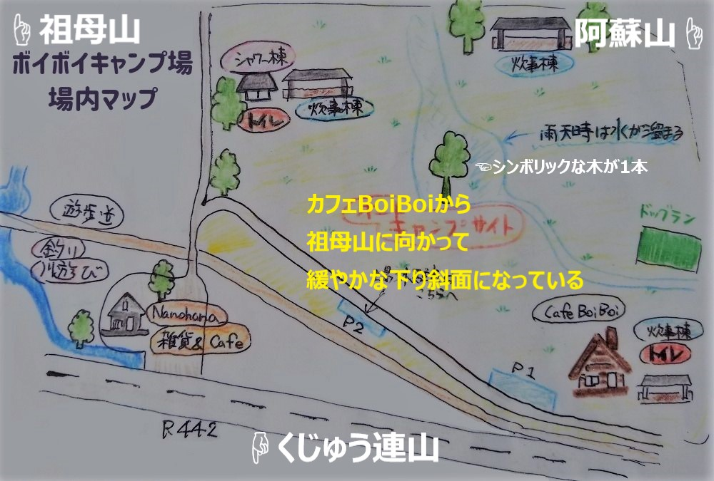 ボイボイキャンプ場の詳細マップ