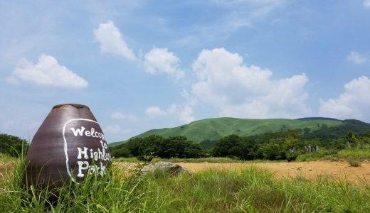 後篇|天空のキャンプ場!ゴンドーシャロレー(熊本)-細かすぎるキャンプ場レポ