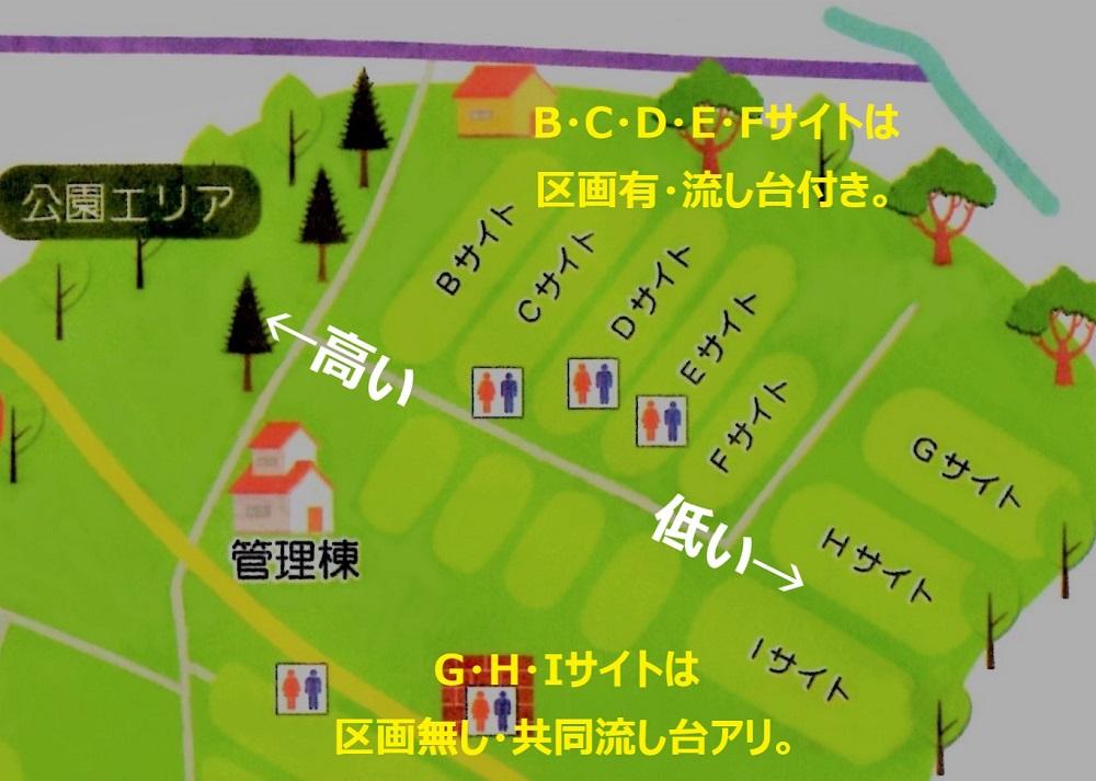 ゴンドーシャロレーオートキャンプ場の公園エリアマップ