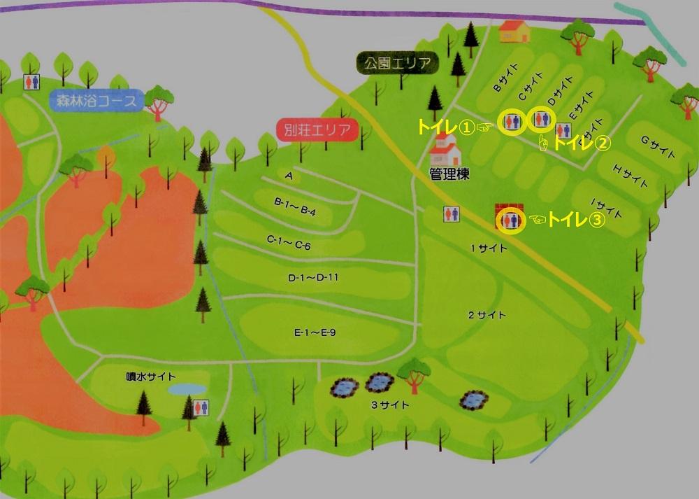 ゴンドーシャロレーオートキャンプ場のトイレマップ