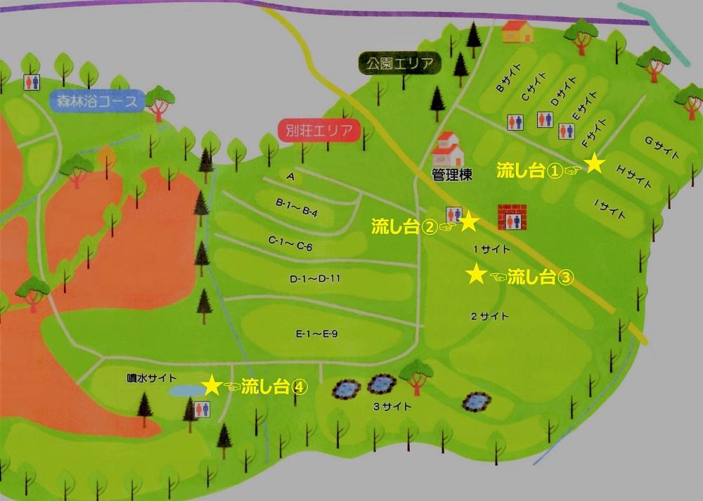ゴンドーシャロレーオートキャンプ場の流し台マップ