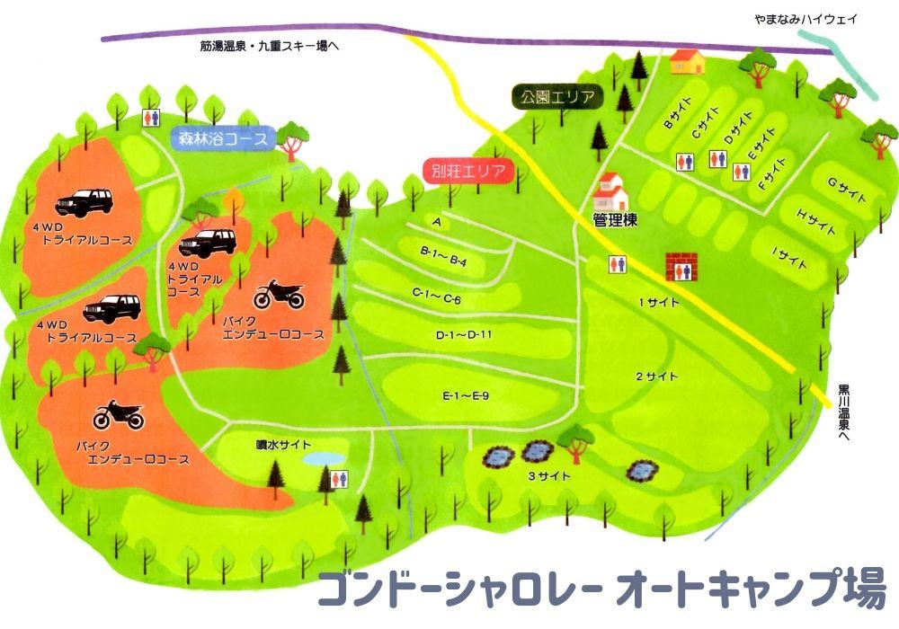 ゴンドーシャロレーオートキャンプ場の場内マップ