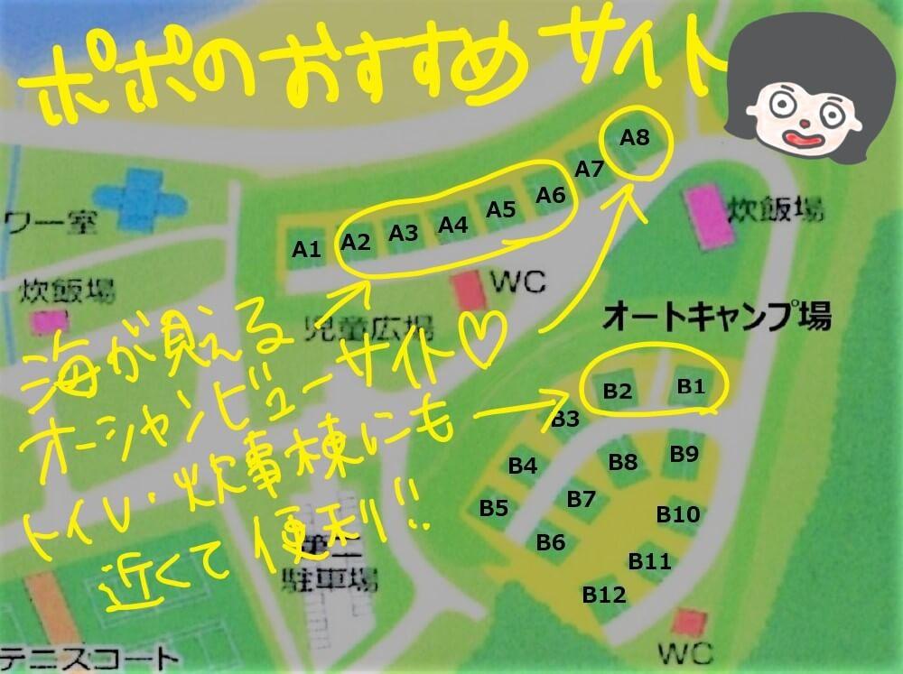糸ヶ浜海浜公園のおすすめオートサイト