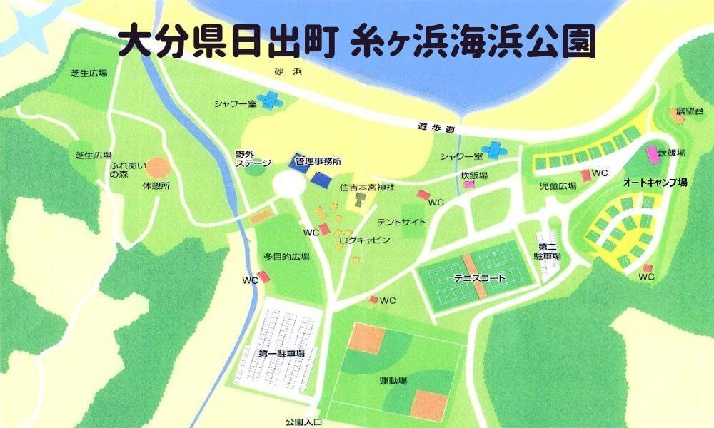 糸ヶ浜海浜公園マップ