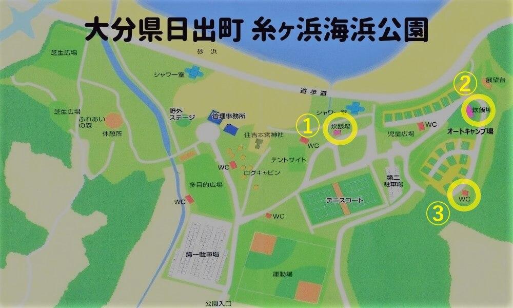 糸ヶ浜海浜公園の炊事棟マップ