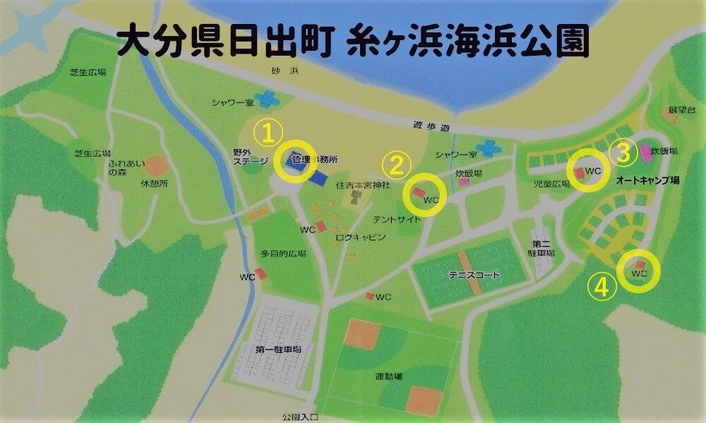 糸ヶ浜海浜公園トイレマップ