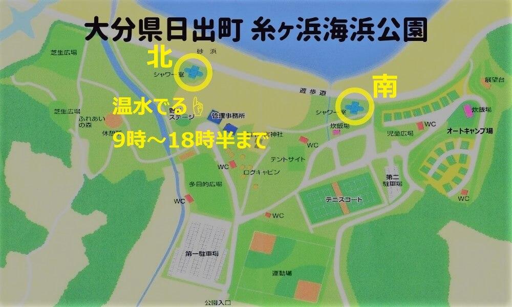糸ヶ浜海浜公園のシャワー棟マップ