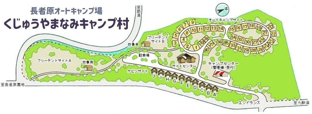 くじゅうやまなみキャンプ村マップ