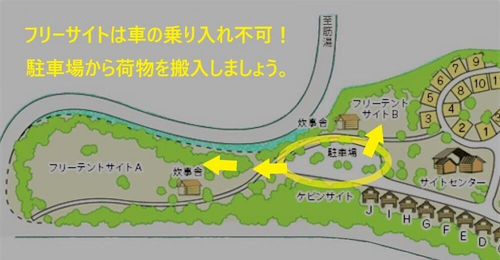 くじゅうやまなみキャンプ村フリーサイトマップ