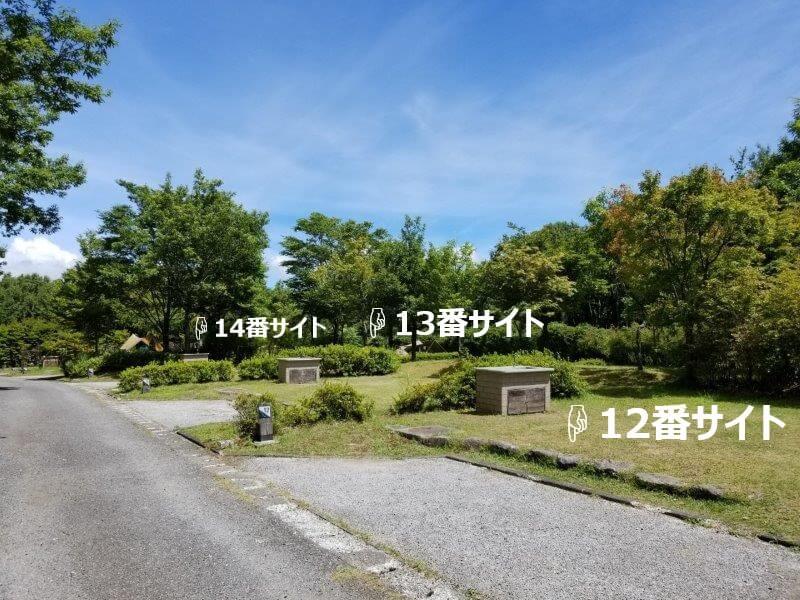 くじゅうやまなみキャンプ村オートサイト12番サイト