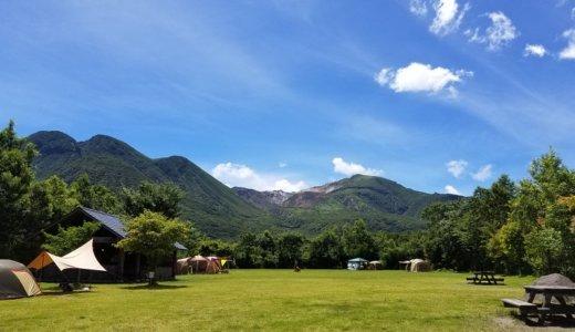 絶景フリーサイトがおすすめ!くじゅうやまなみキャンプ村(大分県)-キャンプ場レポ