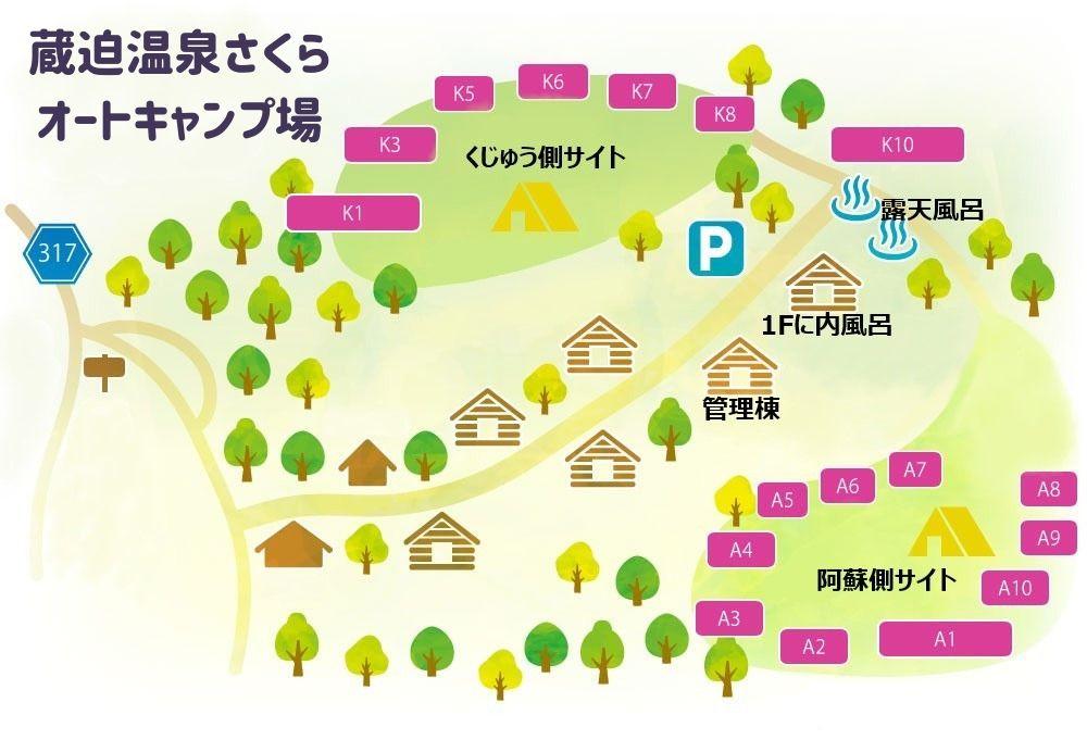 蔵迫温泉さくらキャンプ場のマップ