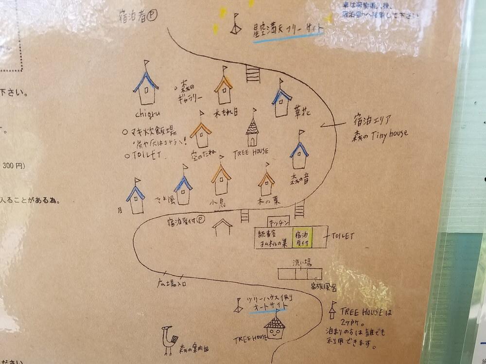 バルンバルンの森 場内マップ