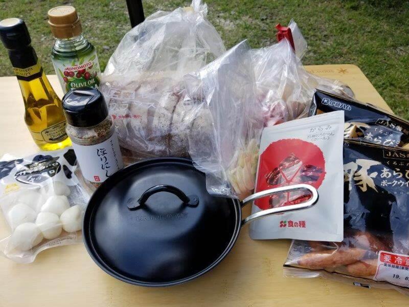 ゴンドーシャロレー日記:ほりにしを使ってアヒージョを作る