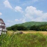 天空のキャンプ場!ゴンドーシャロレー(熊本県)-細かすぎるキャンプ場レポ