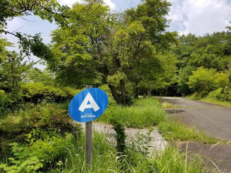 ゴンドーシャロレー 別荘エリア Aサイト