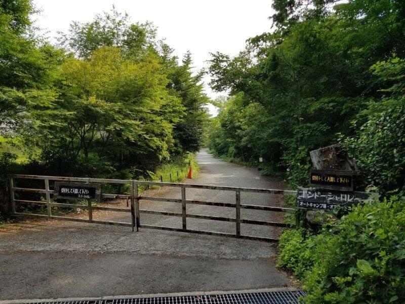 ゴンドーシャロレー 別荘エリア入口