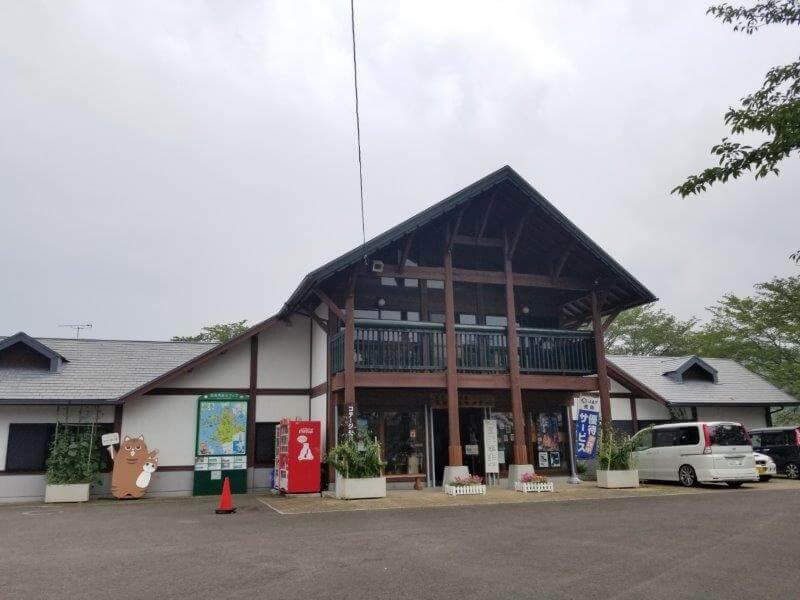 伊佐ノ浦公園 体験交流センター