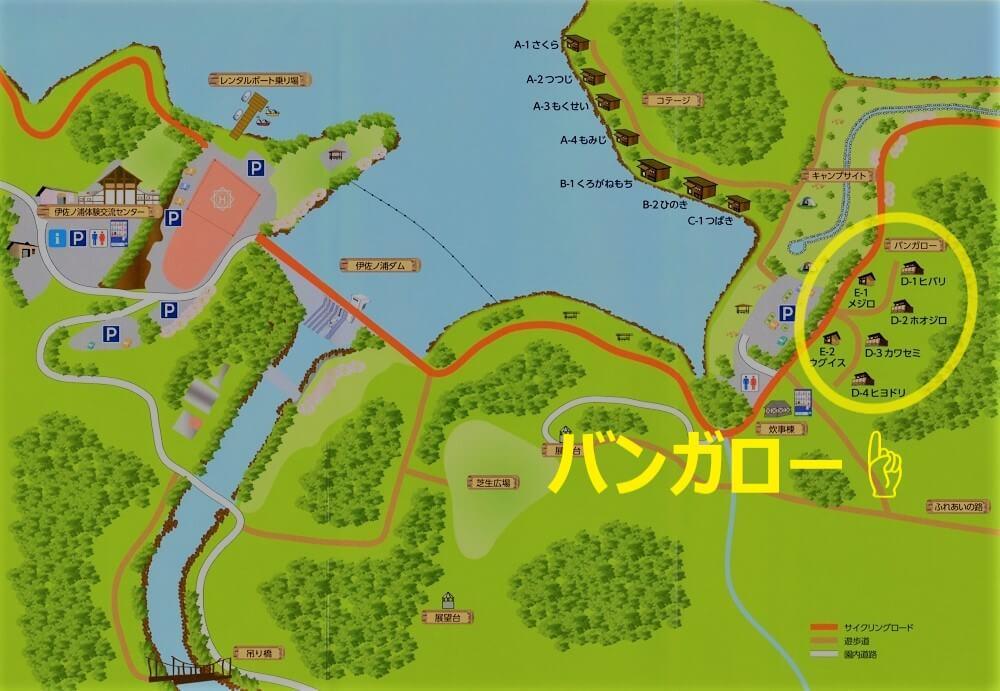 伊佐ノ浦公園 バンガローマップ