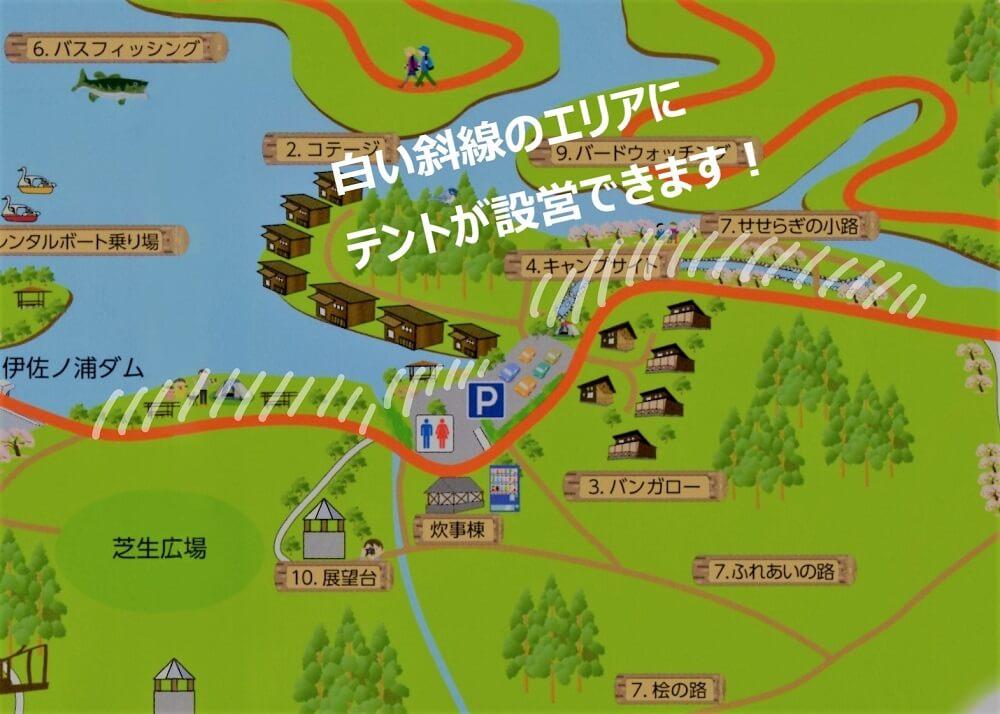 伊佐ノ浦公園 湖畔沿いのキャンプサイトマップ