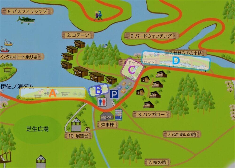 伊佐ノ浦公園 湖畔キャンプサイトをエリア別に紹介