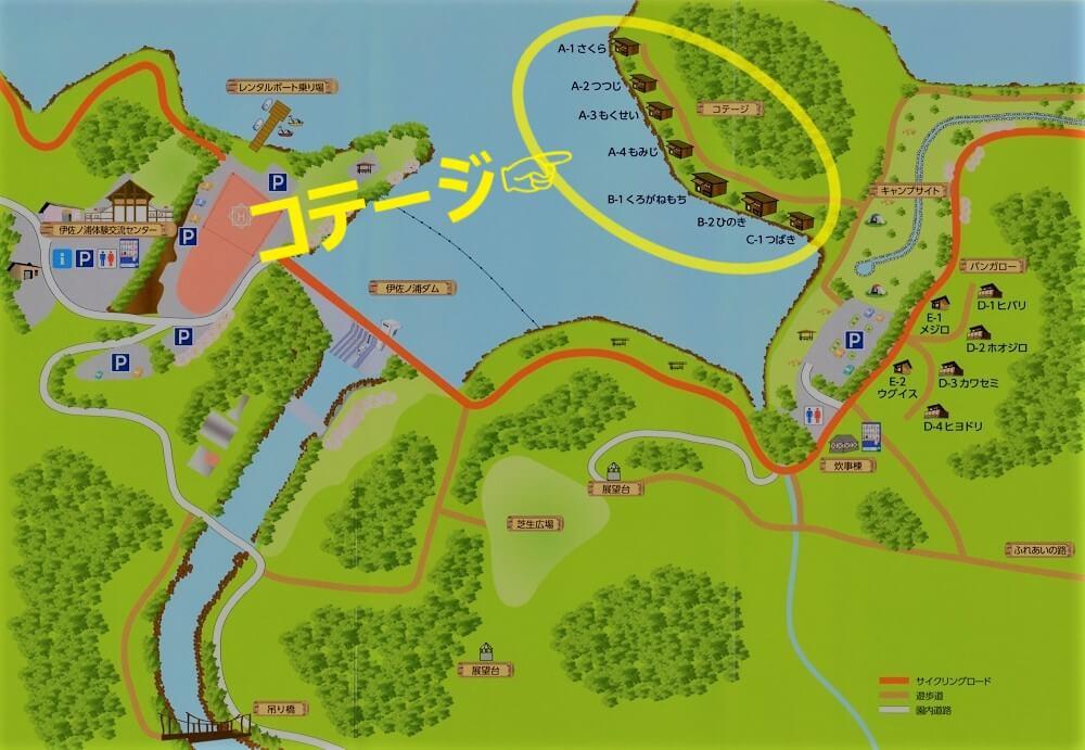 伊佐ノ浦公園 コテージマップ