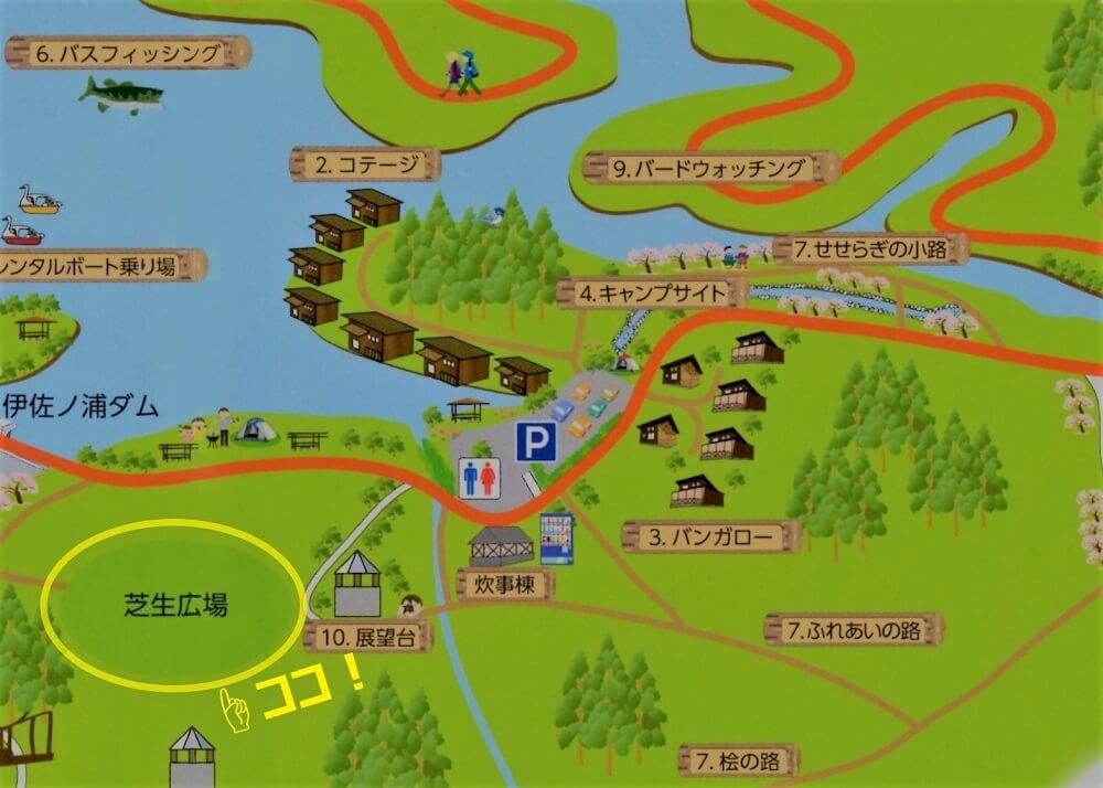 伊佐ノ浦公園 芝生広場マップ