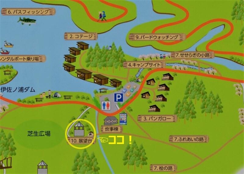 伊佐ノ浦公園 展望台マップ