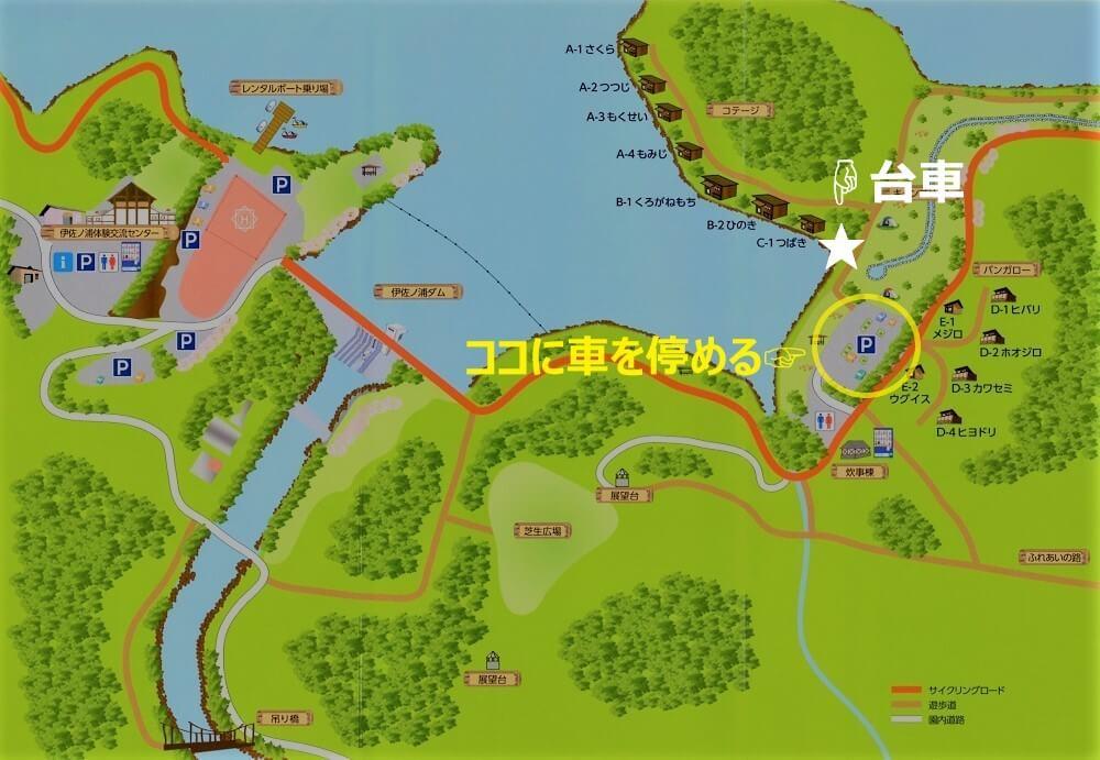 伊佐ノ浦公園 駐車場 マップ
