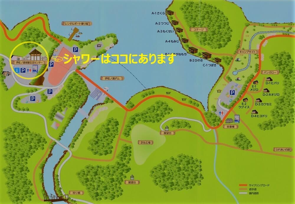 伊佐ノ浦公園 シャワーマップ
