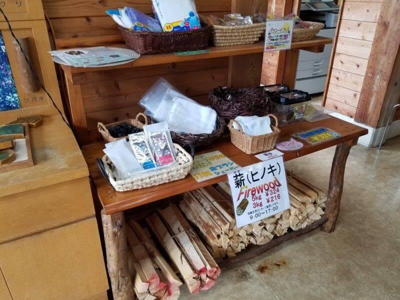 伊佐ノ浦公園 販売されている薪